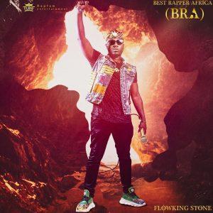 Flowking Stone - Oseikrom Anthem Ft Ypee, Kofi Jamar, Oseikrom Sikanii, Ras Lipo, Kweku Flick, Mr Blurr & Big Bone (Prod. by Tubhani Muzik)