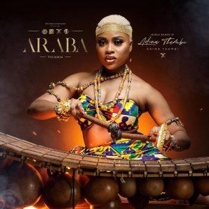 Adina - Runaway Ft KiDi (Prod. by Richie Mensah)