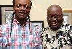 Daddy Lumba - 4 More For Nana (NPP Campaign Song)