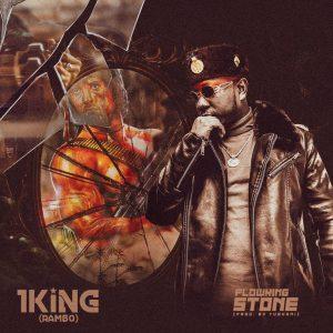 Flowking Stone - 1King (Rambo)