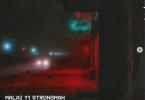 Malai - No Sleep Ft Strongman